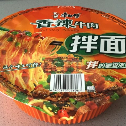 "#1482: Master Kong ""Hot Beef"" Stir-Fried Cup Noodles"