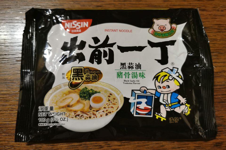 "#975: Nissin Demae Ramen ""Black Garlic Oil Tonkotsu Flavour"" (Update 2021)"