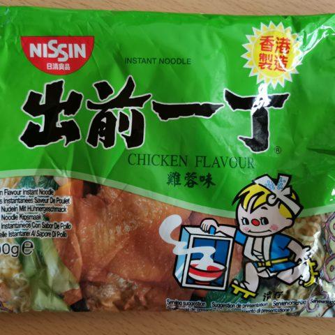 """#2065: Nissin """"Demae Ramen Chicken"""" (2021)"""