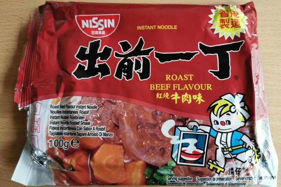 """#1963: Nissin """"Demae Ramen Roast Beef"""""""