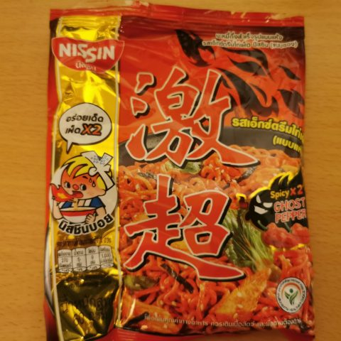 """#1989: Nissin """"Instant Noodle Spicy Chicken X2 Ghost Pepper Flavour"""""""