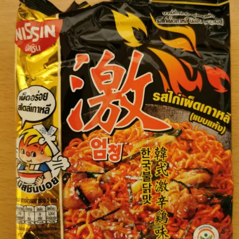 "#1977: Nissin ""Instant Noodle Korean Hot Chili Chicken Flavour"""