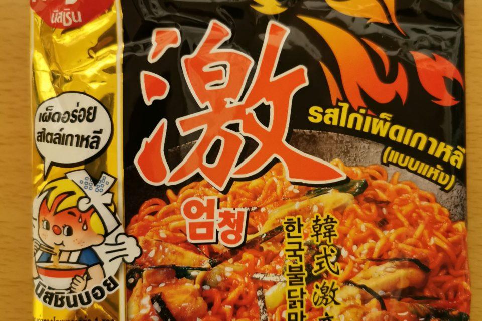 "#1977: Nissin ""Instant Noodle Korean Hot Chili Chicken Flavour"""