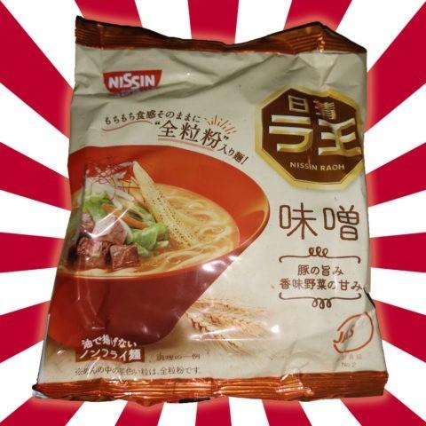 "#1758: Nissin Raoh ""Miso Flavour Ramen"""