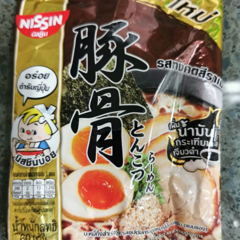 "#2050: Nissin ""Tonkotsu Ramen"""