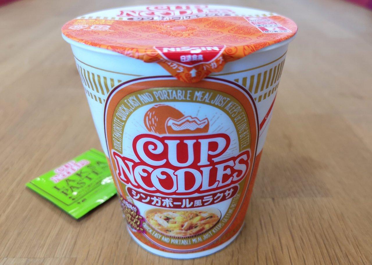 """#1476: Nissin """"Cup Noodles Laksa"""""""
