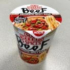 "#1755: Nissin Cup Noodles ""5 Spices Beef"" (Aromatic Spicy Soup)"