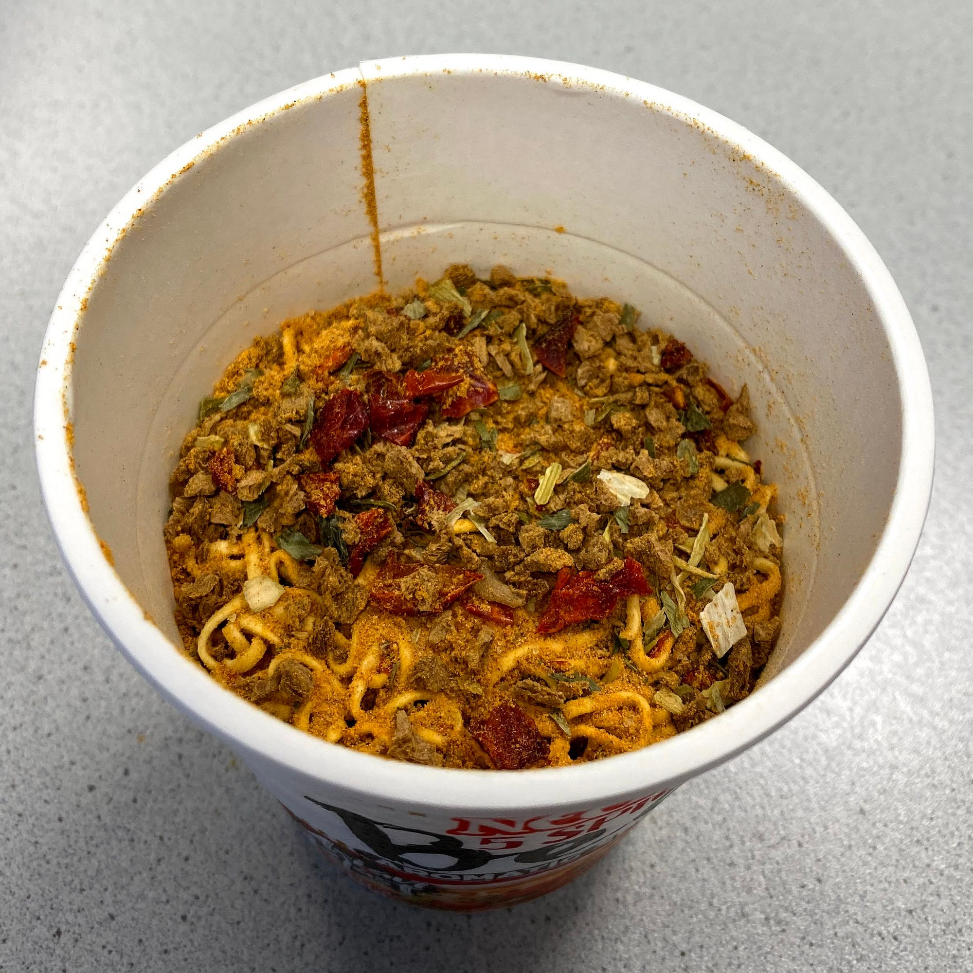 """#1755: Nissin Cup Noodles """"5 Spices Beef"""" (Aromatic Spicy Soup)  (Update 2021)"""