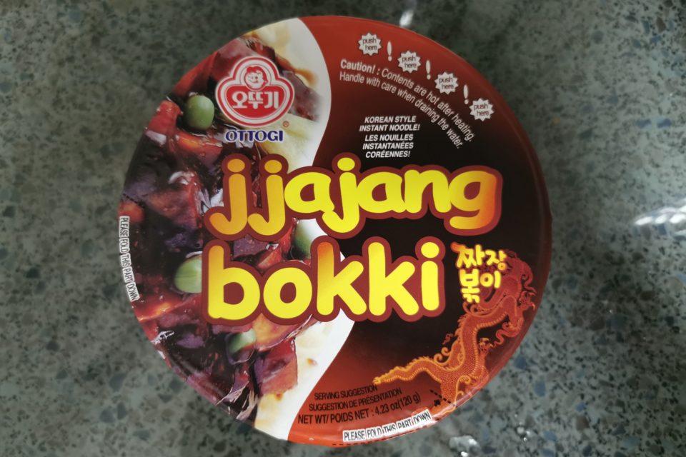 "#2133: Ottogi ""Jjajang Bokki"" Bowl"