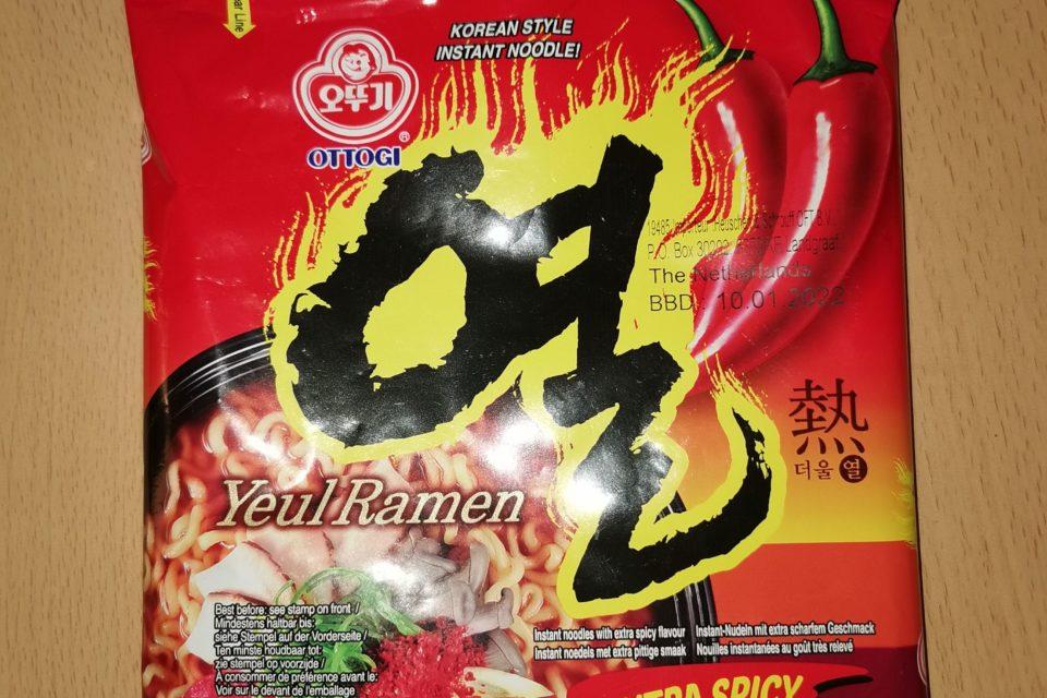 "#2072: Ottogi ""Yeul Ramen"" (2021)"