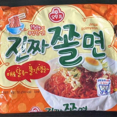 "#1811: Ottogi ""Jinjja Jjolmyeon"" Sweet & Spicy Cold Ramen"
