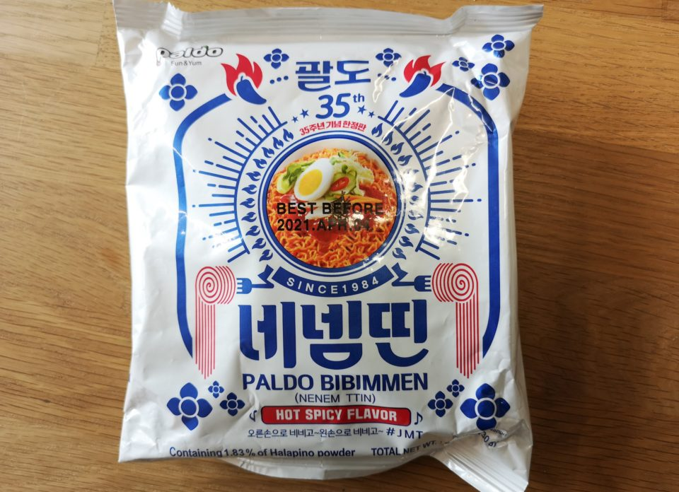 """#1847: Paldo """"Bibimmen Hot Spicy Flavor (35th Anniversary Edition)"""""""