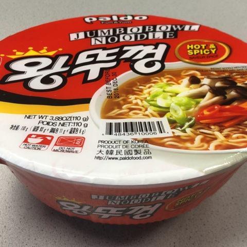 """#864: Paldo Jumbo Bowl Noodle """"Hot & Spicy"""""""
