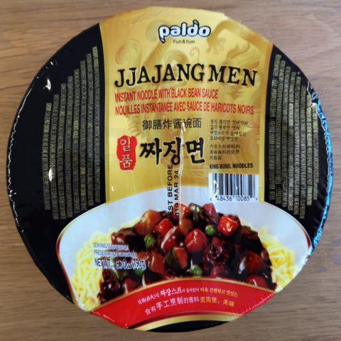 """#1553: Paldo """"Jjajang Men"""""""