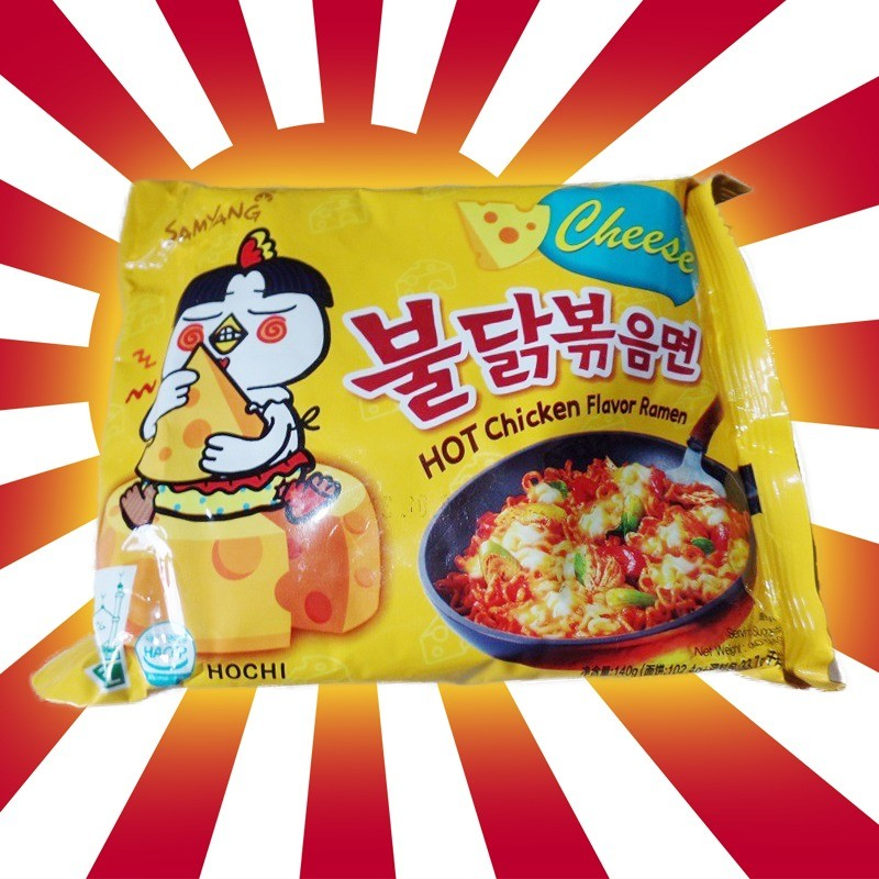 "#1260: Samyang ""Buldak Bokkeummyun Cheese"" (Hot Chicken Flavor Ramen)"