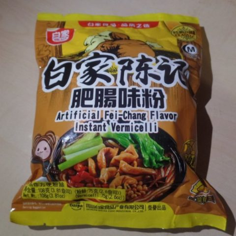 "#1460: Sichuan Baijia ""Artificial Fei-Chang Flavor"" Instant Vermicelli"