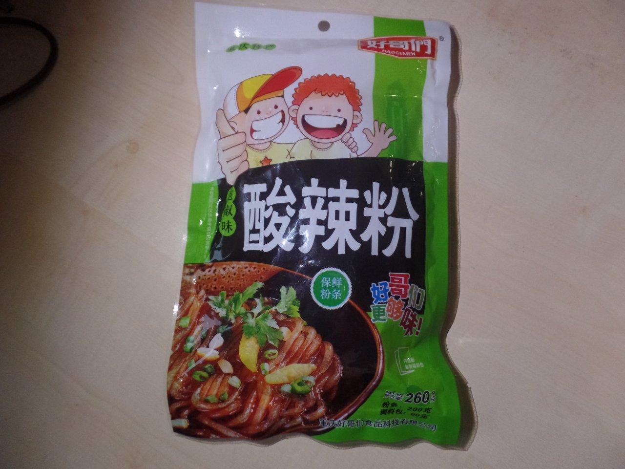 """#1461: Haogemen """"Hot & Sour Noodles Pickled Chili Flavour"""""""