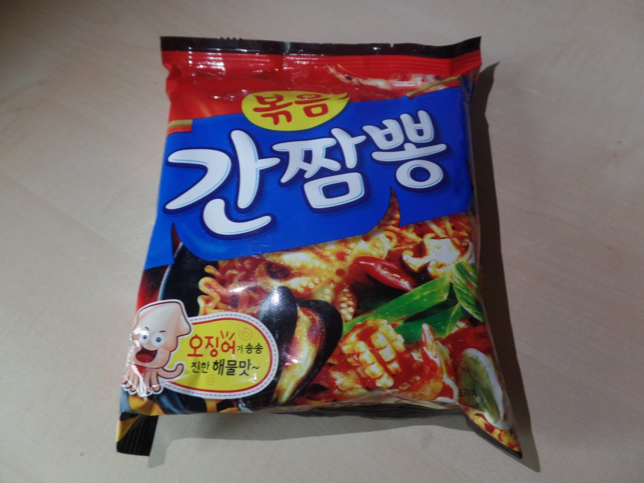 "#481: Samyang ""Ganjjampong"" (Hot Seafood) Fried Noodles"