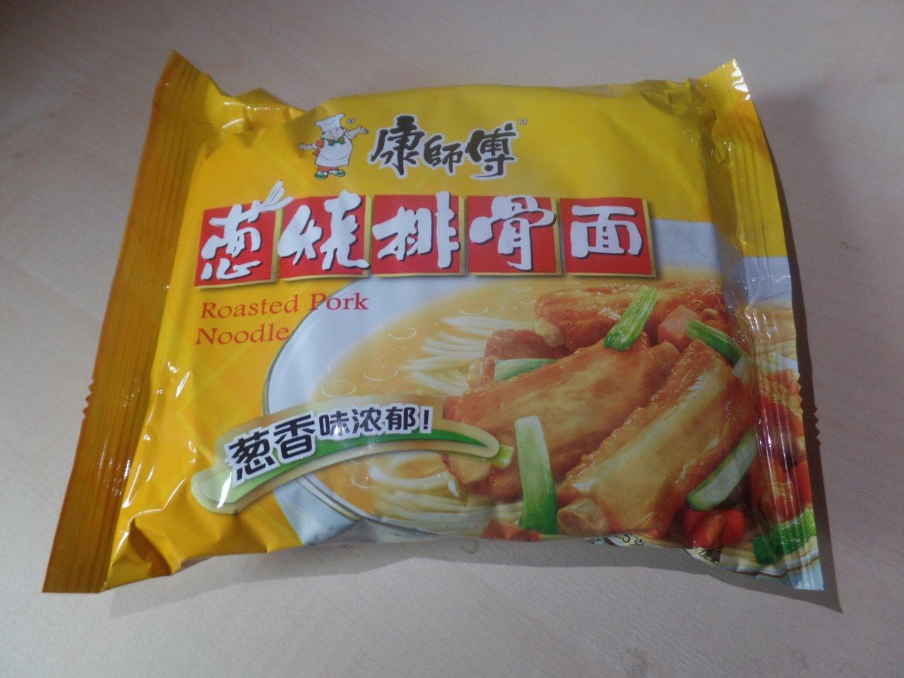 """#1490: Master Kong """"Roasted Pork Noodle"""" (2019)"""