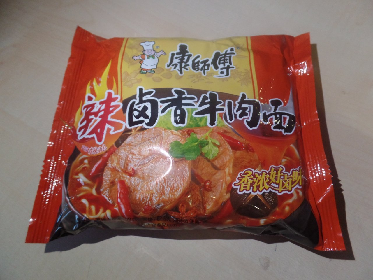 """#1496: Master Kong """"Hot Stewed Beef with Mushrooms"""" (2019) (Update 2021)"""