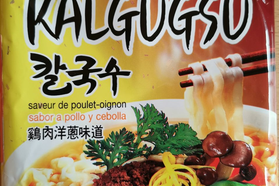 "#1994: Samyang ""Kalgugsu - Chicken Onion Flavour"""