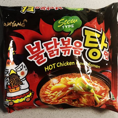 "#1098: Samyang ""HOT Chicken Flavor Ramen"" Stew Type"