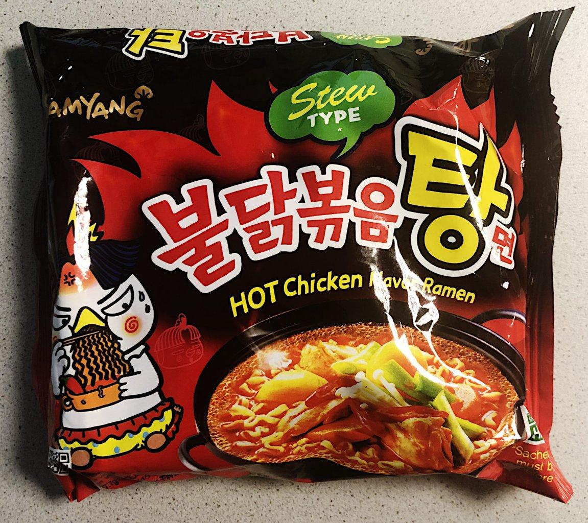 """#1098: Samyang """"HOT Chicken Flavor Ramen Stew Type"""" (Update 2021)"""