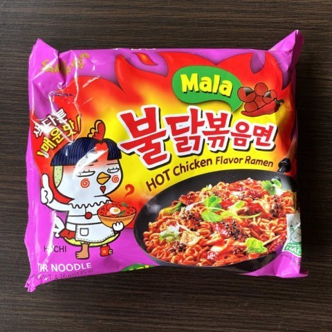 "#1810: Samyang ""Mala HOT Chicken Flavor Ramen"""