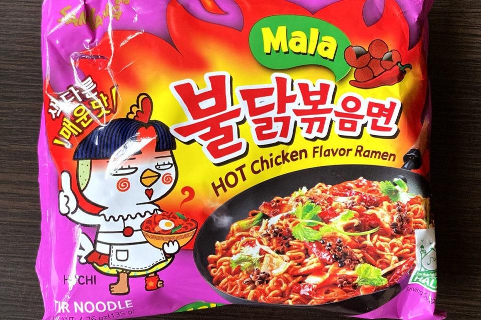 "#1810: Samyang ""Mala HOT Chicken Flavor Ramen"""