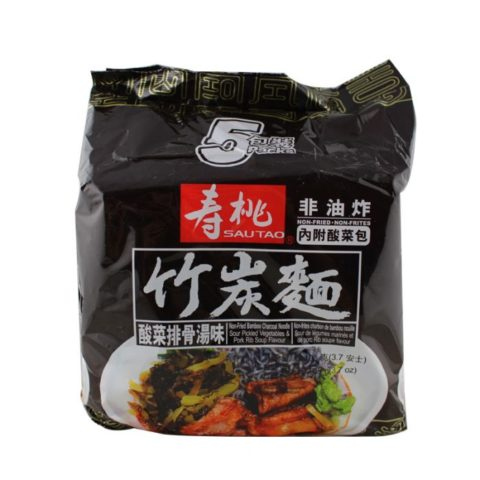 "#1620: Sau Tao Non-Fried Bamboo Charcoal Noodle ""Sour Pickled Vegetables & Pork Rib Soup Flavour"""