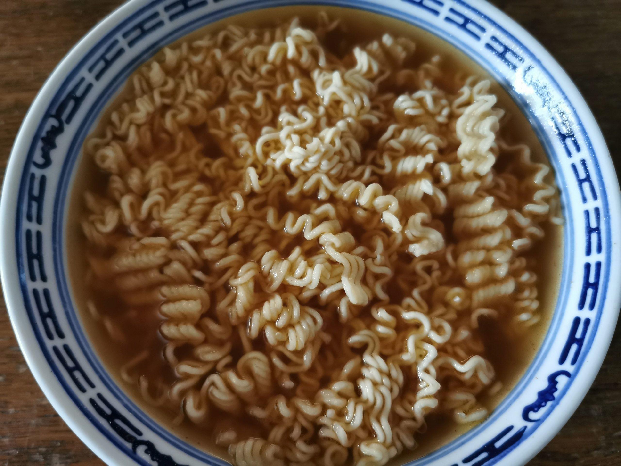"""#1906: Senpai """"Instant Noodles Beef Flavour"""""""