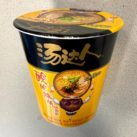 "#1723: Unif Tangdaren ""Instant Noodles Bone Broth Hot and Sour"" Cup"