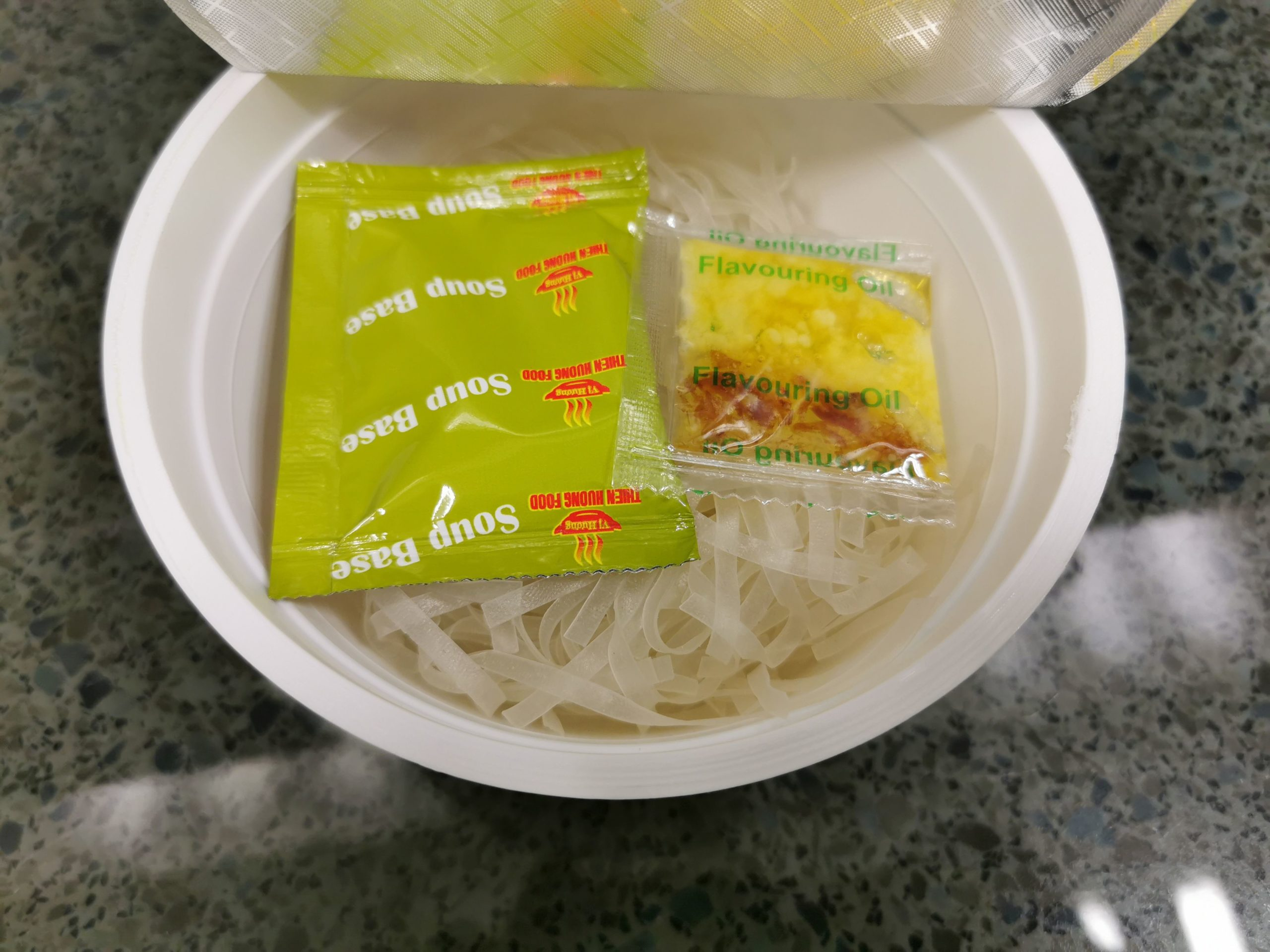 "#1927: Vi Huong ""Pho Chay Instant Noodles Vegetable Flavor"""