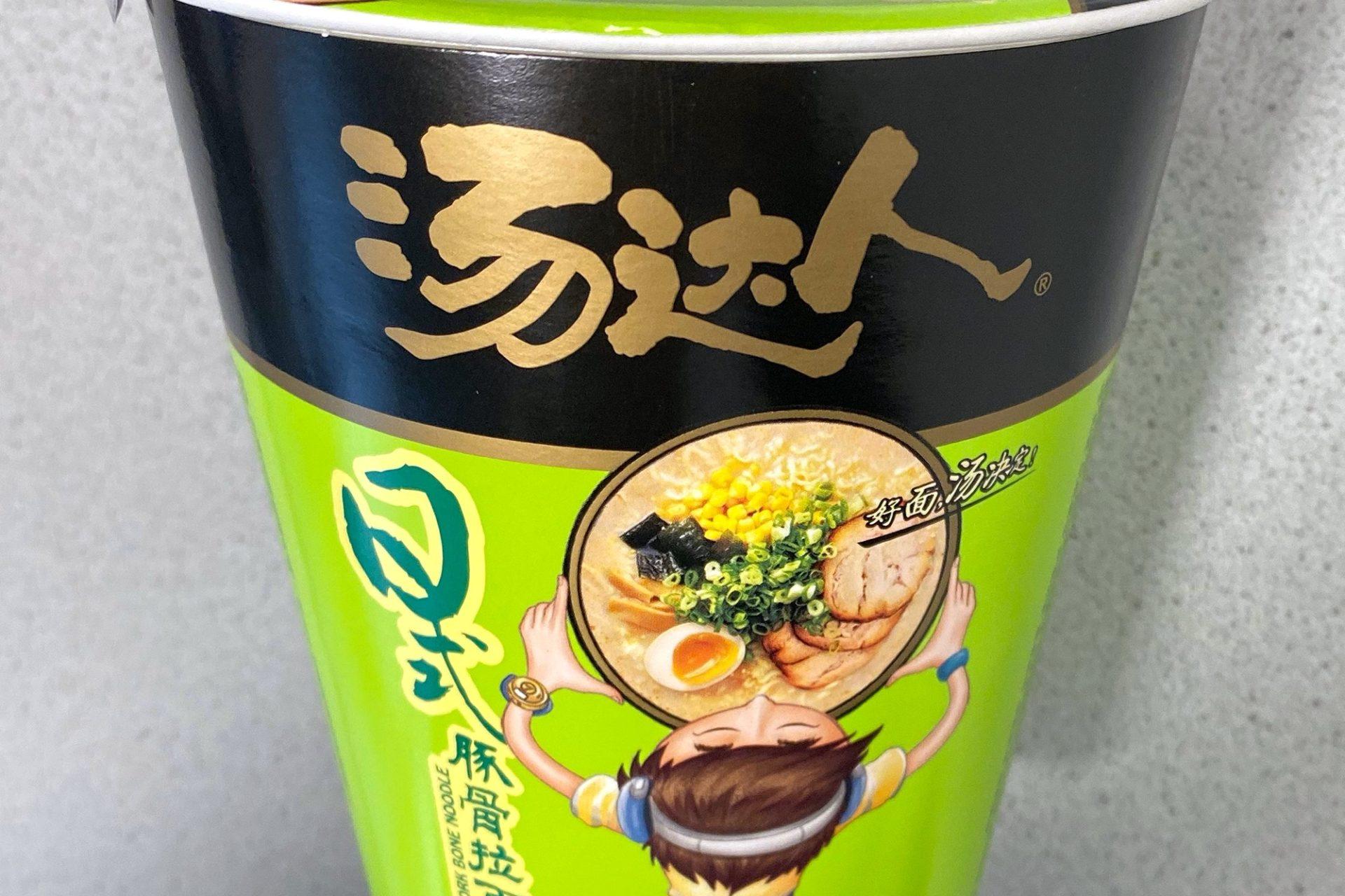 """#1709: UNIF Soup Daren """"Pork Bone Noodle"""""""