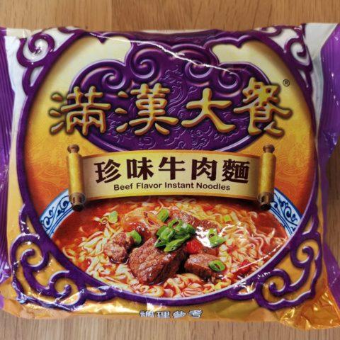 "#1491: Uni-President  ""Man Han Feast Beef Flavor Instant Noodles"""
