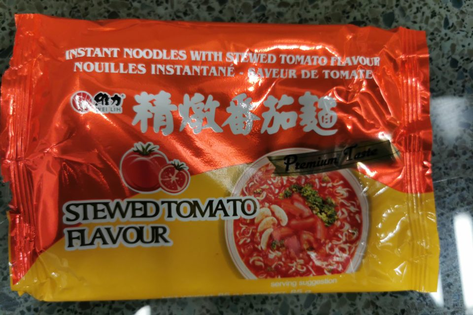 """#1976: Wei Lih """"Instant Noodles Stewed Tomato Flavour"""""""