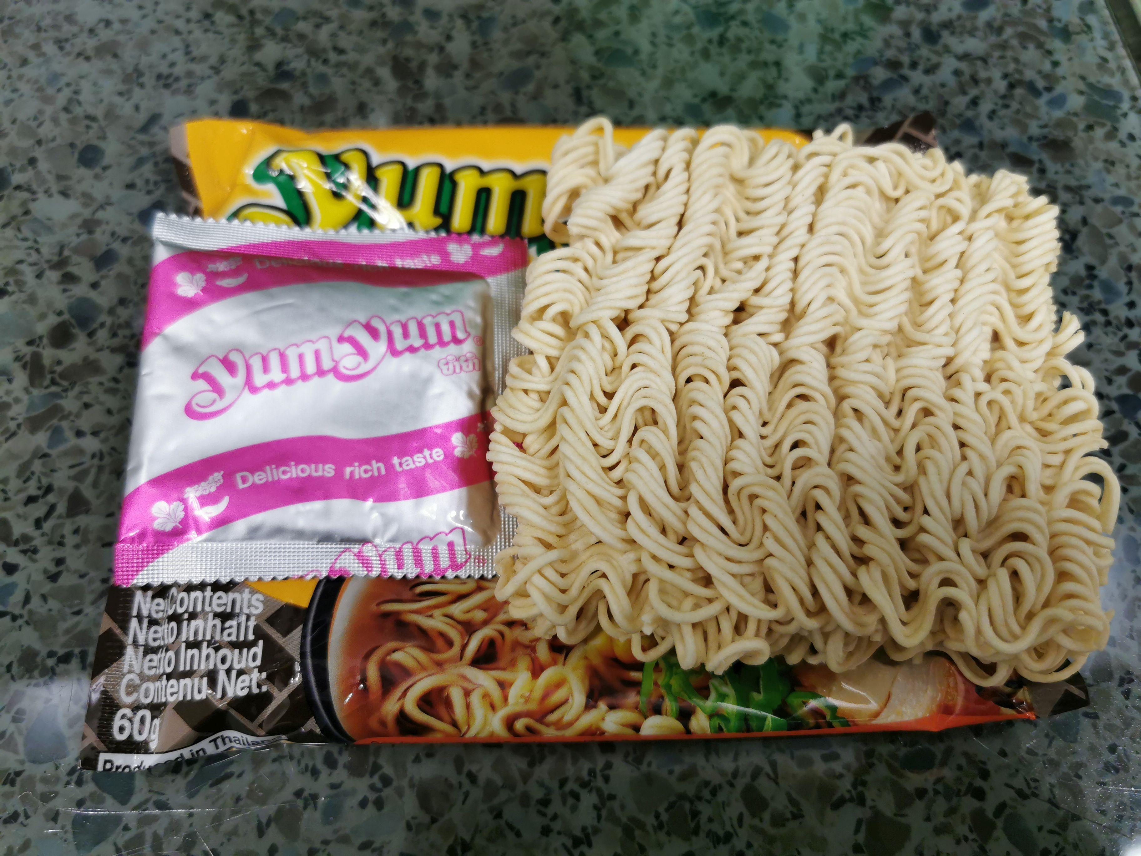 """#1986: YumYum """"Japanese Chicken Flavour"""" (Chicken Shoyu)"""