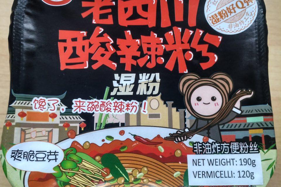 "#2116: Baijia ""Sichuan Sour & Spicy Vermicelli"""