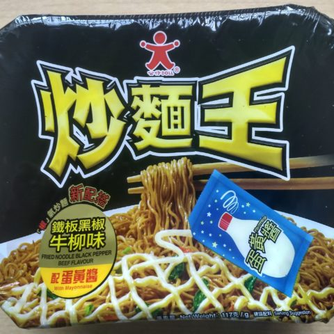 """#2127: Doll """"Fried Noodle Black Pepper Beef Flavour"""""""