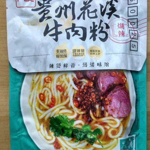 """#2105: Baijia """"Instant Rice Noodle Guizhou Huaxi"""""""