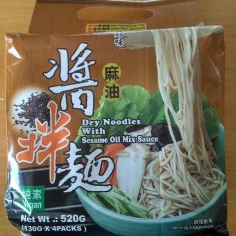 """#2104: Gu Tong """"Dry noodles with sesame oil mix sauce"""""""
