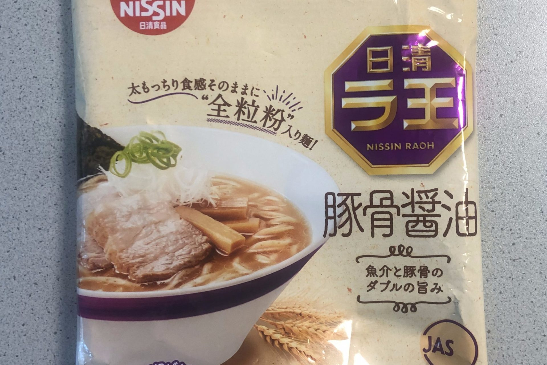 "#1656: Nissin Raoh ""Tonkotsu Shoyu"""