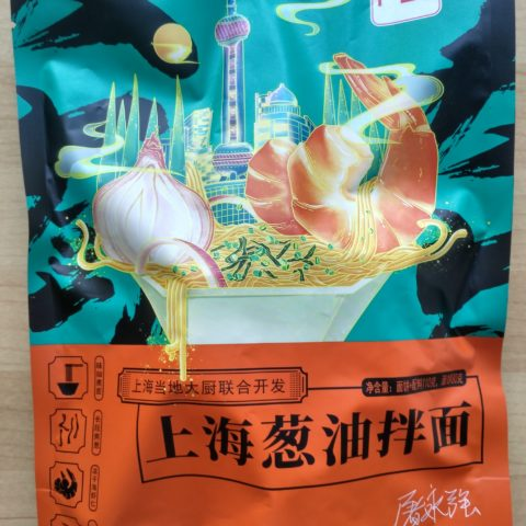 """#2113: Baijia """"Shanghai Instant Dried Noodles with Shallot Oil"""""""