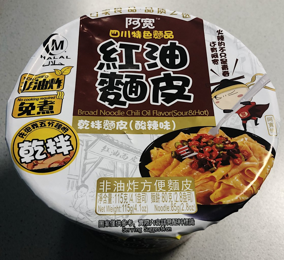 "#1504: Sichuan Baijia ""Broad Noodle Chili Oil Flavor (Sour & Hot)"" Big Cup"