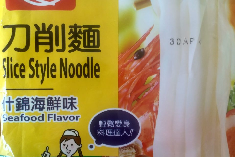 """#2134: iNoodle """"Slice Style Noodles Seafood Flavour"""""""
