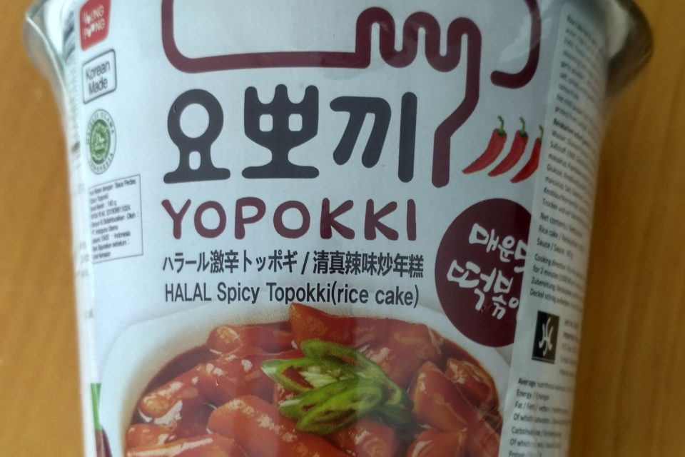 "#2069: Young Poong ""Yopokki: Halal Spicy Topokki (rice cake)"""