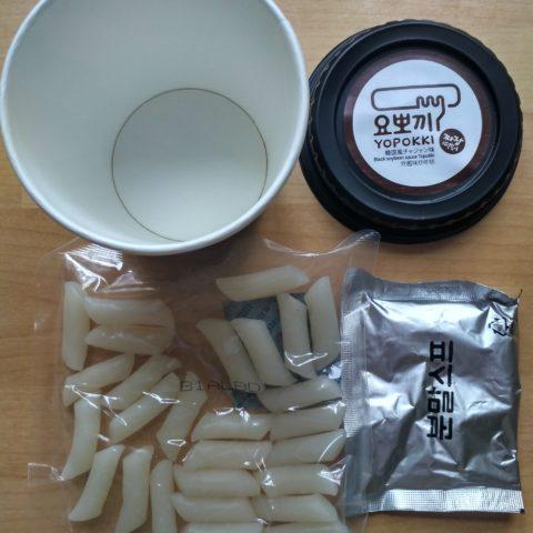 "#2086: Young Poon ""Yopokki: Black Soybean Sauce Topokki (Rice Cake)"""