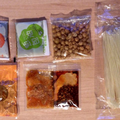 "#2097: Yumei ""Guilin Rice Noodles"""