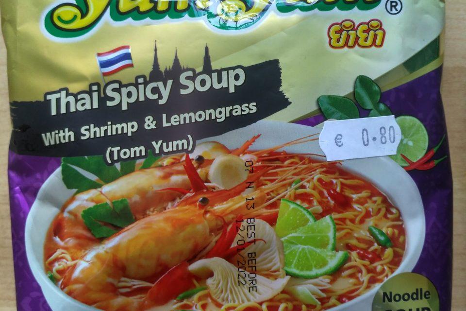"""Yum Yum """"Thai Spicy Soup"""" (Tom Yum)"""